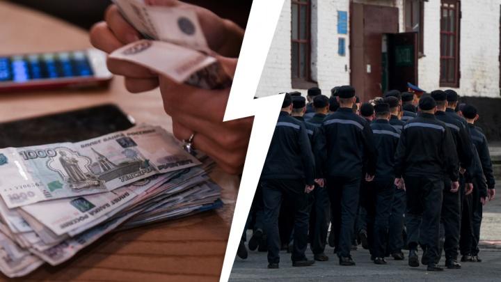 Организовали бизнес через интернет, сидя в колонии: на Урале осужденные распространяли фальшивые деньги