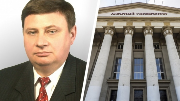 В Волгограде отстранили от должности подозреваемого в мошенничестве декана аграрного университета