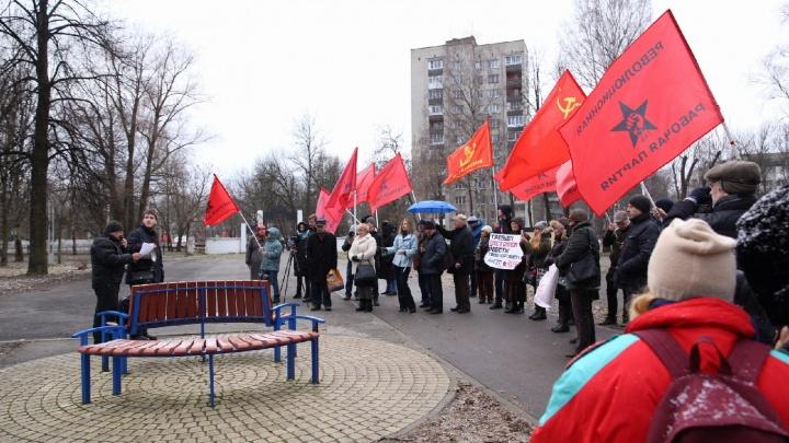 «Мэру надо о народе думать»: в Ярославле прошел митинг за сохранение троллейбусов и депо
