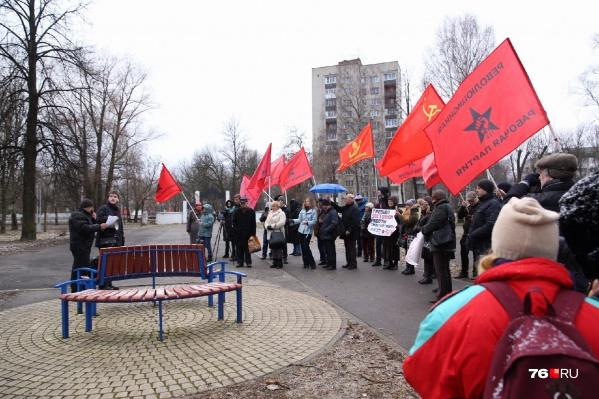 Ярославцы требуют сохранить троллейбусное депо на Горвалу
