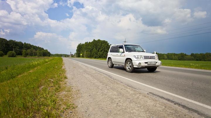 В Кузбассе суд оштрафовал дорожников за выбоины на трассе «Сибирь»
