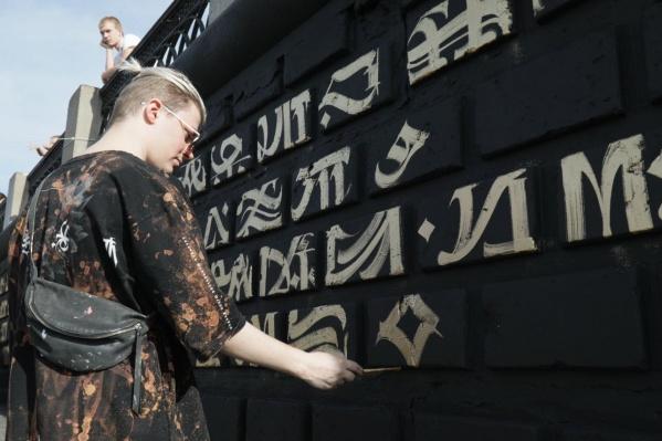 Готовую каллиграфию самарцы смогут увидеть на День города