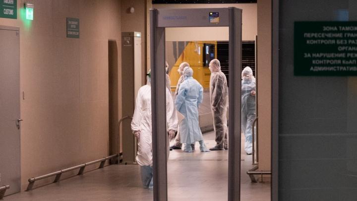 В Ростовской области число заболевших COVID-19 перевалило за 29 тысяч