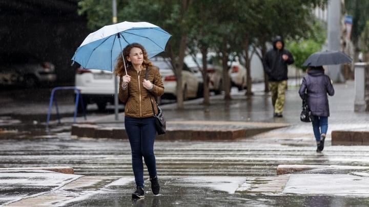 Затяжные дожди будут заливать Волгоград до конца недели