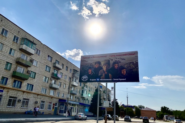 Жители района гордятся своими Героями