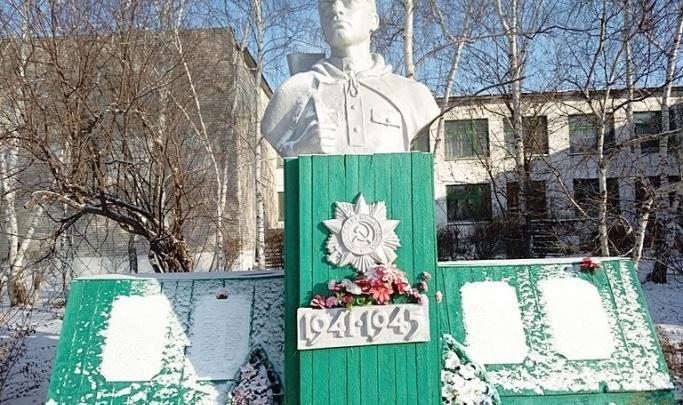 В Зауралье на ремонт памятников солдатам ВОВ потратят почти 10 миллионов рублей