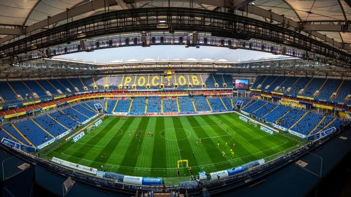 Матч «Ростов» — «Динамо» начнется с минуты молчания в память о Диего Марадоне