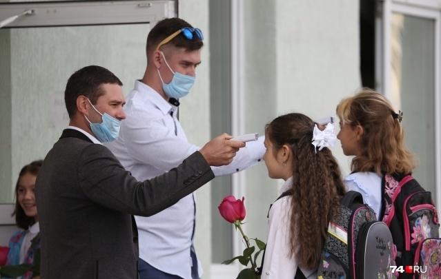 В Минобре рассказали, сколько классов и школ в Челябинской области закрыты на карантин