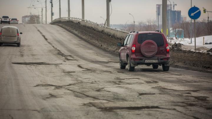 Сугробы кончились, держите теперь ямы: топ-8 уже убитых новосибирских магистралей. А что будет весной?