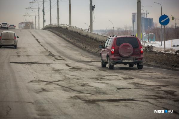 Так выглядит улица Ватутина