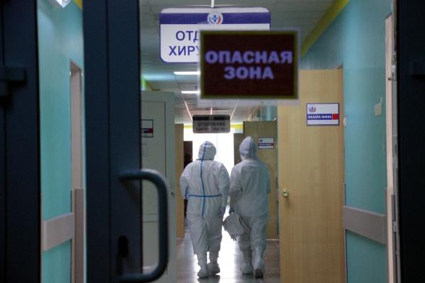 На данный моментв стационарах Кемеровской области лечение получают 1583 пациента с коронавирусом