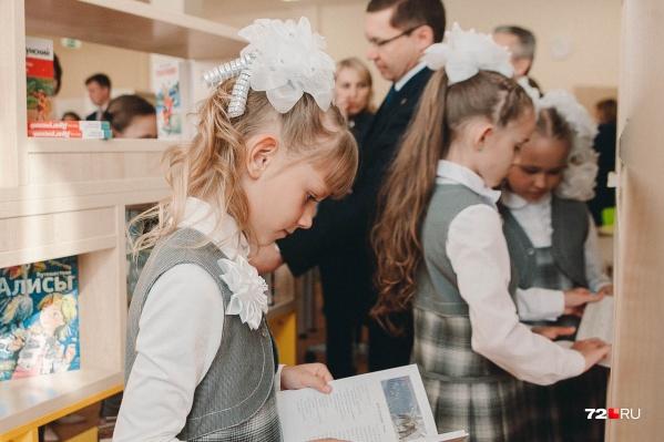 Детям будут проводить уроки по гигиене, пересмотрят расписание уроков и запретят массовые мероприятия в школах