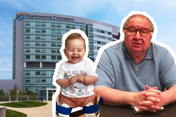 Лечение тюменского малыша со СМА в Америке обошлось в 163 миллиона рублей