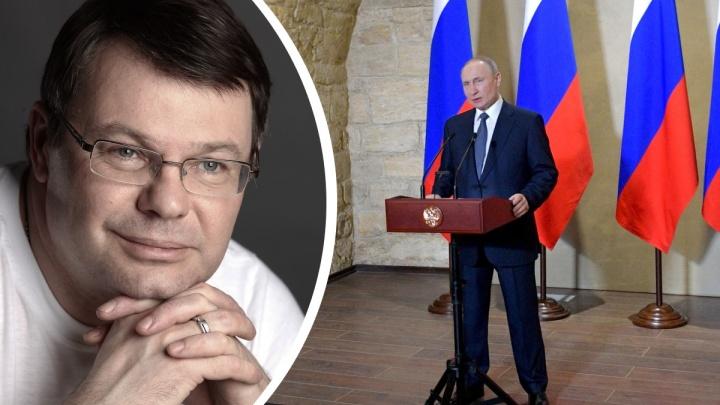 Владимир Путин посмертно наградил уральского хирурга Юрия Мансурова
