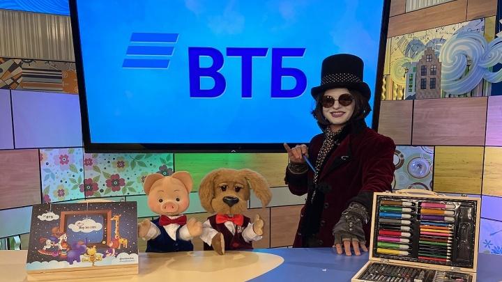 Акция «Мир без слез» от банка ВТБ прошла в Перми в новом онлайн-формате