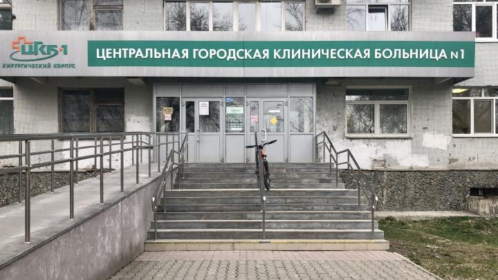 Женщина, которой удаляли желчный пузырь в ЦГКБ № 1, вернулась в больницу с подозрением на COVID-19