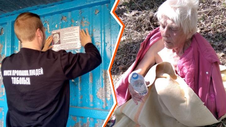 Двое суток сидела раздетая в реке: волонтеры рассказали, как нашли под Тобольском пенсионерку