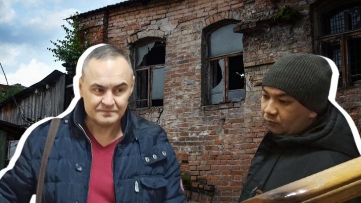 Суд отказал в иске Башкультнаследия к уфимскому врачу за снос памятника архитектуры на 25 миллионов