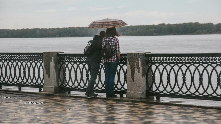 Не забудьте зонтики: синоптики дали прогноз на начало недели в Самарской области