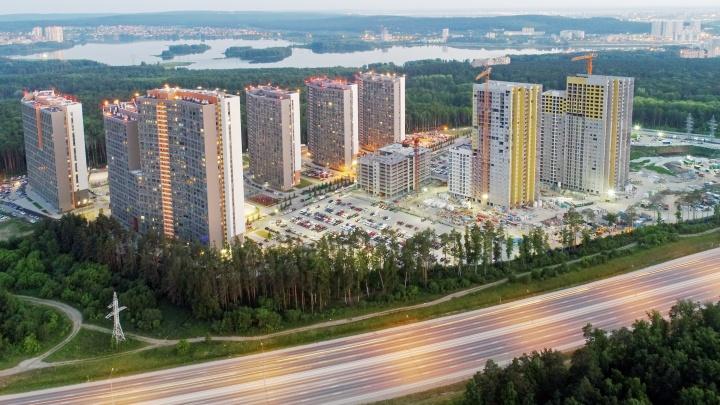 Без родителей, спонсора и кредитов: в городе появится современное жилье стоимостью от 1,3 млн рублей