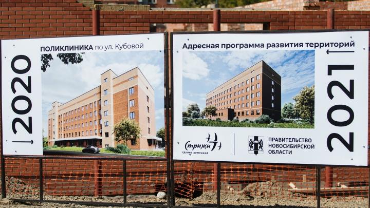 300 приемов в сутки: в Стрижах строят 7-этажную поликлинику, куда смогут обращаться жители соседних районов