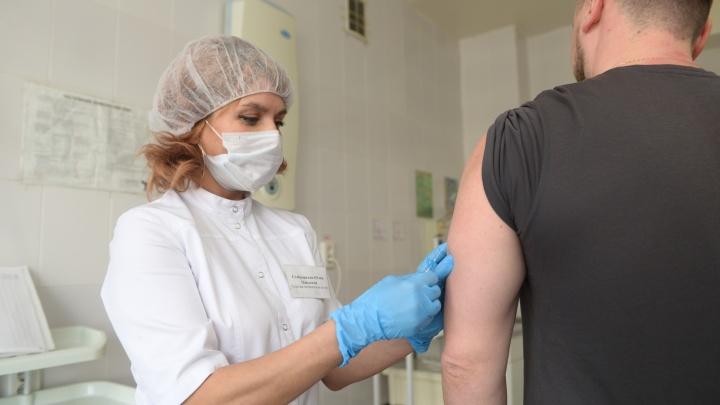 В Екатеринбурге на исходе вакцина от гриппа. Сколько людей уже привилось и когда следующая партия?