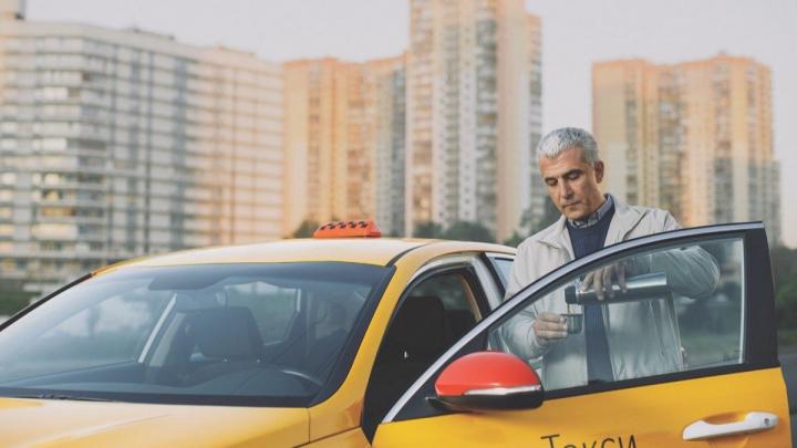 Как бесплатно ездить на такси и заказывать еду с помощью смартфона: Яндекс и Huawei запустили новый проект