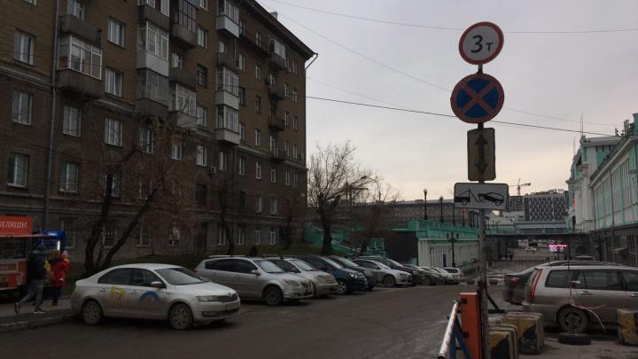 Ж/д вокзал открыл автобусную станцию — но мэрия не пускает к ней пассажирский транспорт