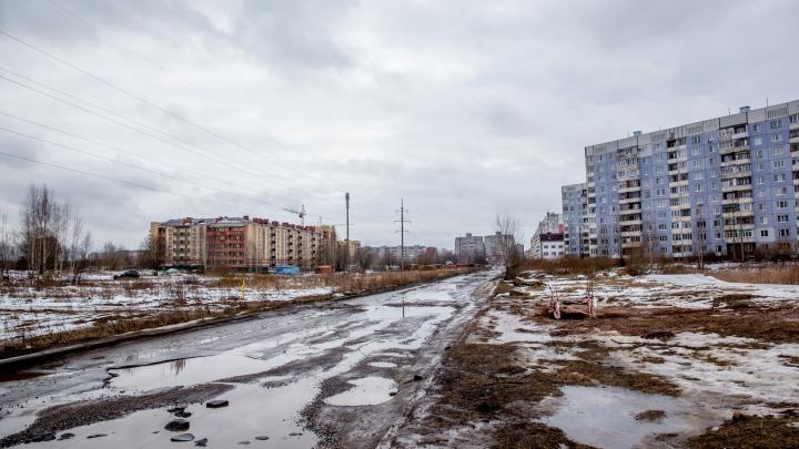Мэрия призналась, что у города нет денег: что будет с развалившейся улицей Папанина