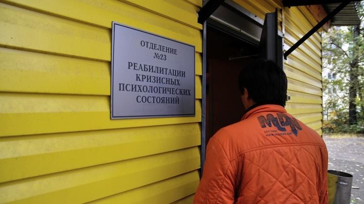 Клинику «Сосновый бор» и Областную наркологическую больницу отдали под пациентов с COVID-19