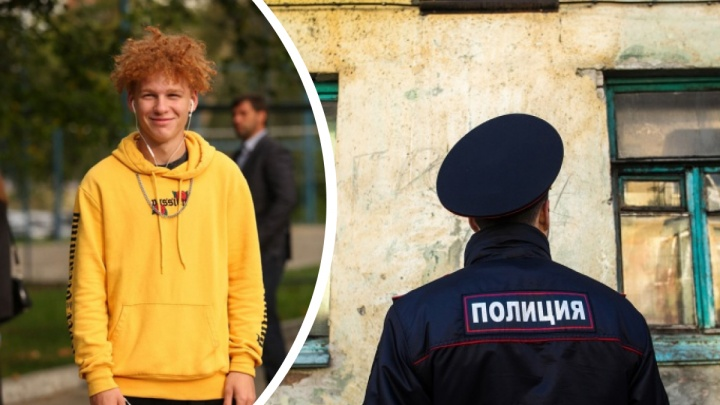 В Новосибирске ищут 16-летнего подростка — он пропал после ссоры с матерью