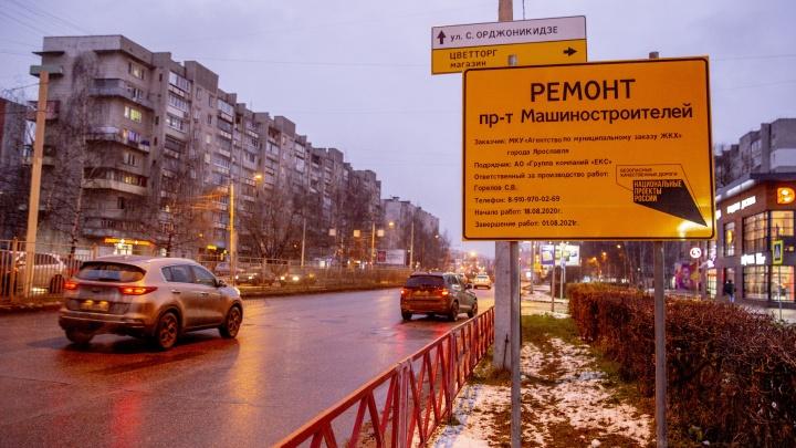 Проспект Машиностроителей перекроют с 15января: как будет ездить Заволжский район