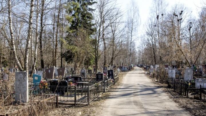 Православных ярославцев попросили не поминать мёртвых на Пасху