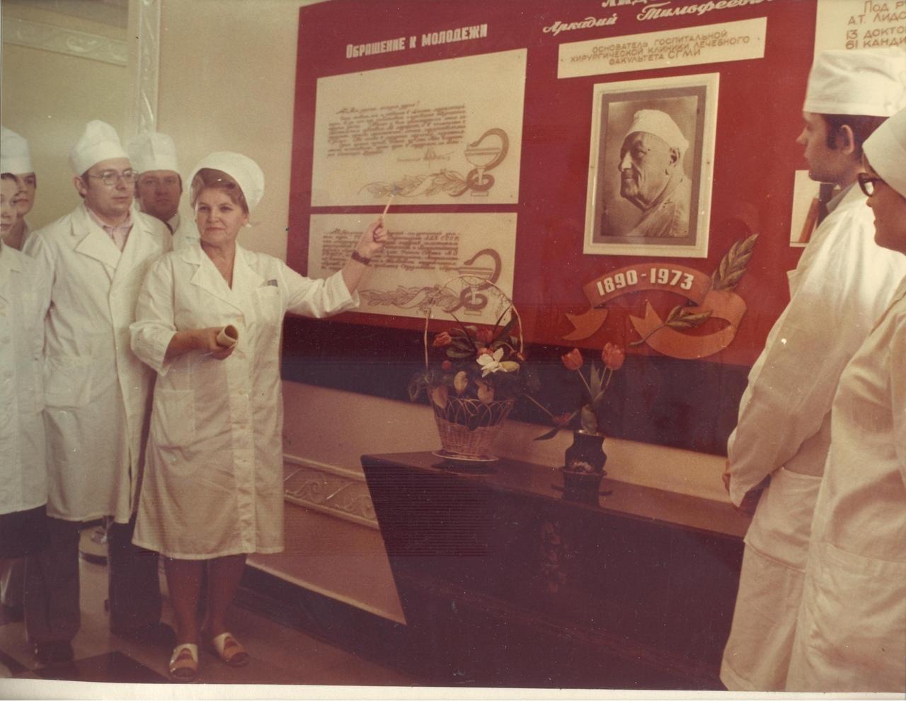 В 1973 годубольница объединилась со станцией скорой медицинской помощи