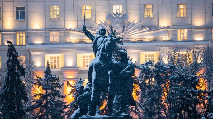 Сильный снегопад накроет Ростовскую область — объявлено штормовое предупреждение