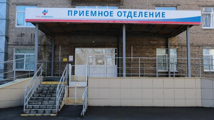 «Обеды приносят в контейнерах»: пациент — об условиях в пермской больнице РЖД
