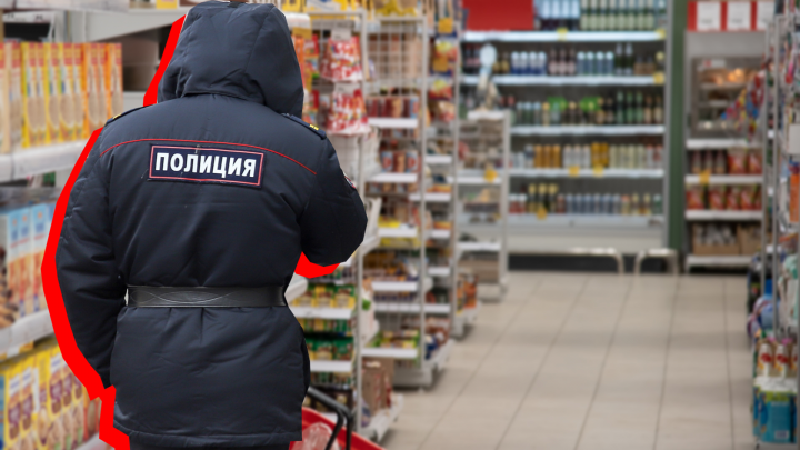 Донской полицейский состоял в ОПГ, которая крала продукты из магазинов