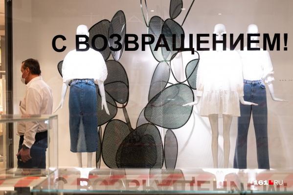 В Красноярске снимают режим самоизоляции