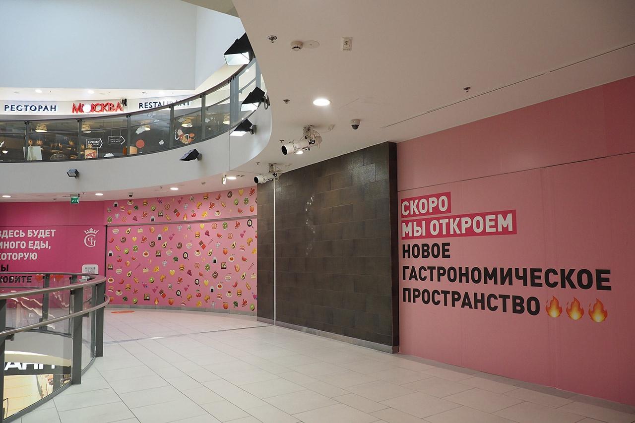 ТК «Невский центр»<br><br>автор фото Андрей Бессонов / «Фонтанка.ру»<br>