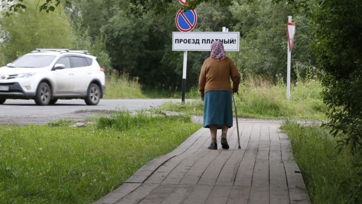 Сохраняем билеты: как пенсионерам Архангельской области получить компенсацию проезда на отдых
