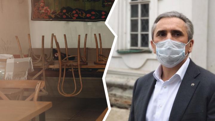Губернатор Александр Моор решил помочь местным предпринимателям комментариями