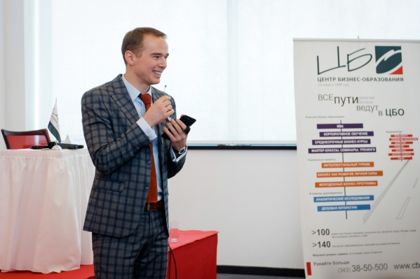 Мероприятие пройдет в Екатеринбурге, но все желающие смогут поучаствовать в онлайн-формате