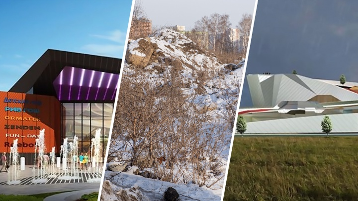 Мэрия Челябинска утвердила проект участка, где обещали экстрим-парк за 2 млрд. Но спортцентр оттуда исчез