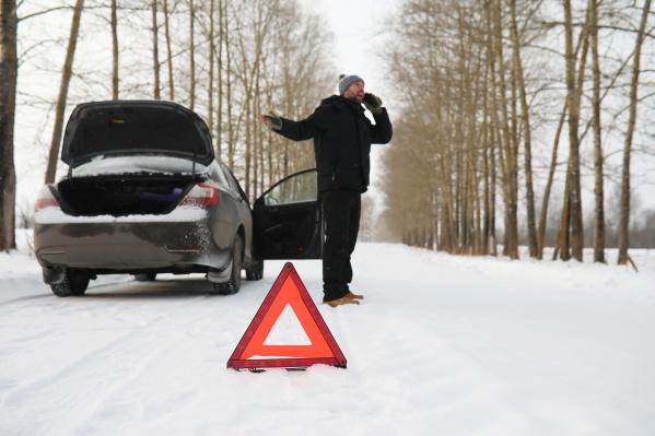 Чтобы избежать непредвиденных ситуаций на зимней дороге, стоит заранее подготовить авто к встрече с первой гололедицей