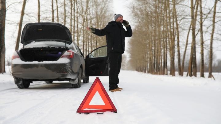 Как автомобилисту не стать пешеходом: топ-6 советов по подготовке машины к зиме