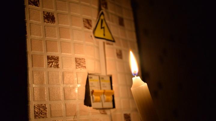 На Эльмаше в домах пропало электричество