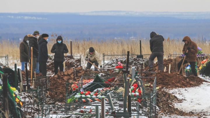 В Башкирии введут штрафы до 200 тысяч рублей за незаконные захоронения