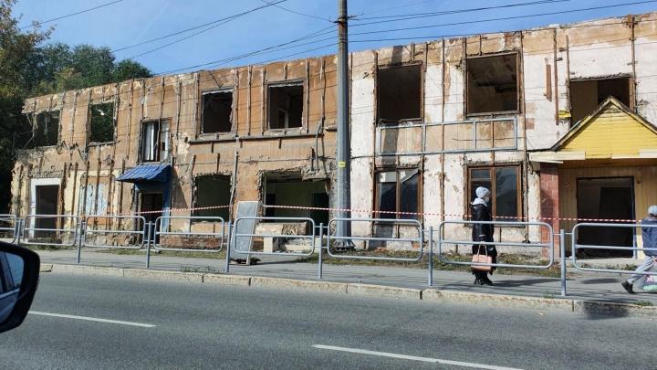 В центре Челябинска начали снос дома, на месте которого разобьют сквер