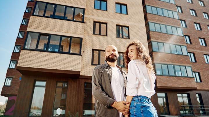 Прописаться и сэкономить: что изменится в законе о недвижимости до конца 2020