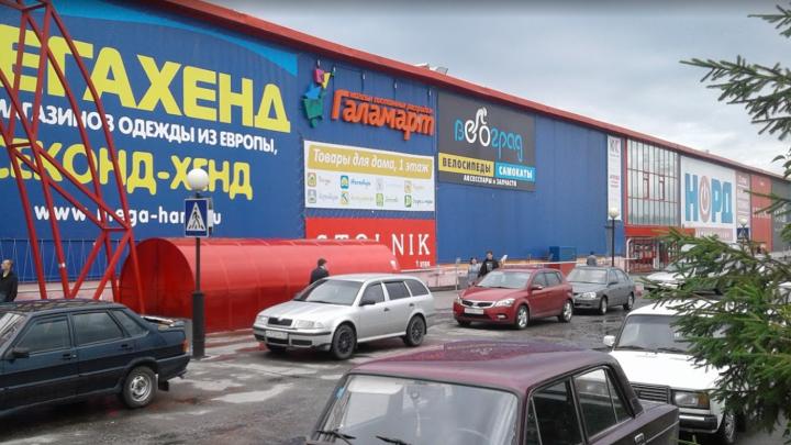 Крупный торговый центр в Челябинске эвакуировали